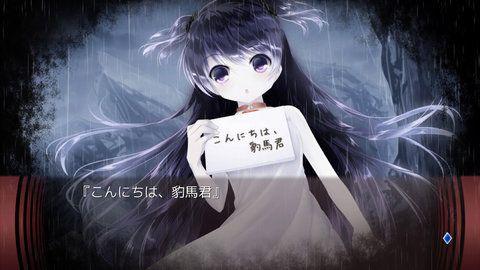献给你最糟的灾难中文游戏手机版图3: