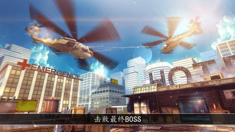 不死之身unkilled中文汉化版游戏下载图4: