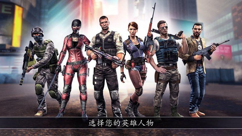 不死之身unkilled中文汉化版游戏下载图3: