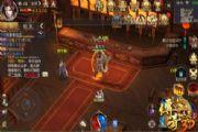 传奇世界3D斗地主规则介绍,斗地主技巧[多图]