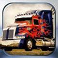 模拟货车驾驶安卓版