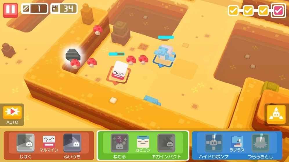 任天堂精灵宝可梦Quest手机游戏最新版下载图1: