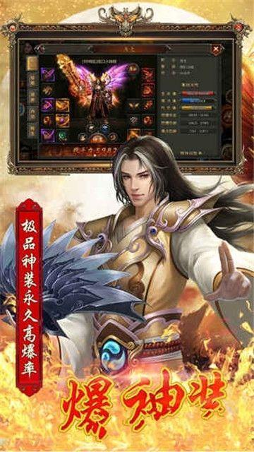 皓月至尊手游官网下载最新版图4: