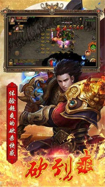 皓月至尊手游官网下载最新版图3: