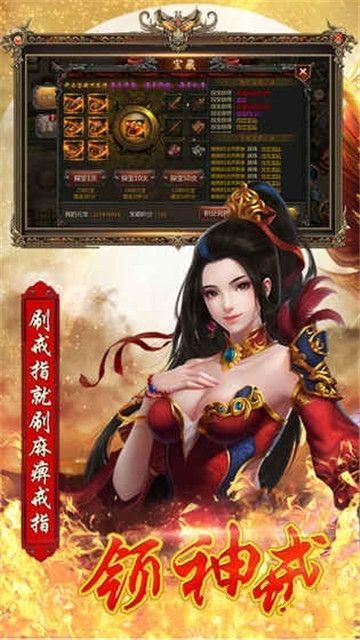 皓月至尊手游官网下载最新版图5: