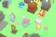 Pokemon Quest手游公布,关东地区作为主舞台[多图]