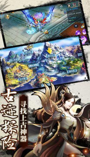 一剑封神手游官网下载最新版图2: