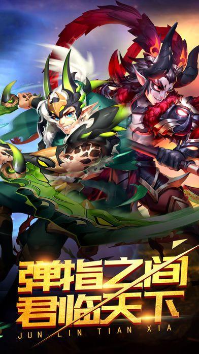乱兽无双手游官网下载最新版图4: