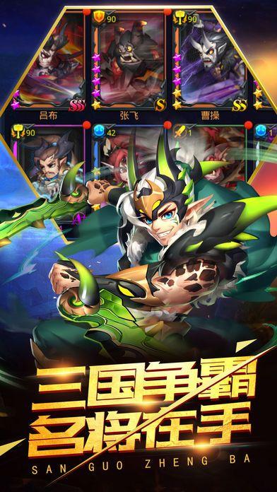 乱兽无双手游官网下载最新版图2: