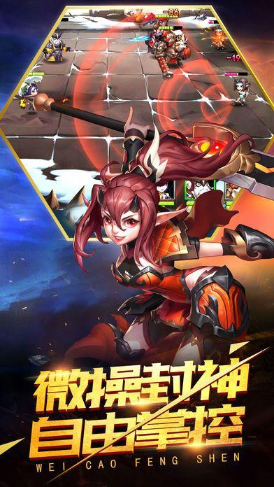 乱兽无双手游官网下载最新版图3: