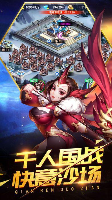 乱兽无双手游官网下载最新版图1: