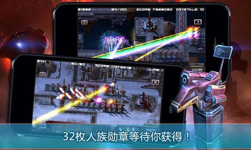 虫族必须死手机游戏安卓版下载图2: