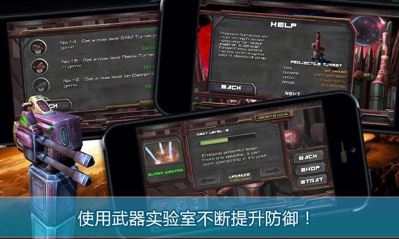 虫族必须死手机游戏安卓版下载图3: