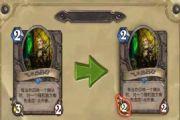 炉石传说这些卡被削弱依然强势:盘点小强式的卡牌[多图]