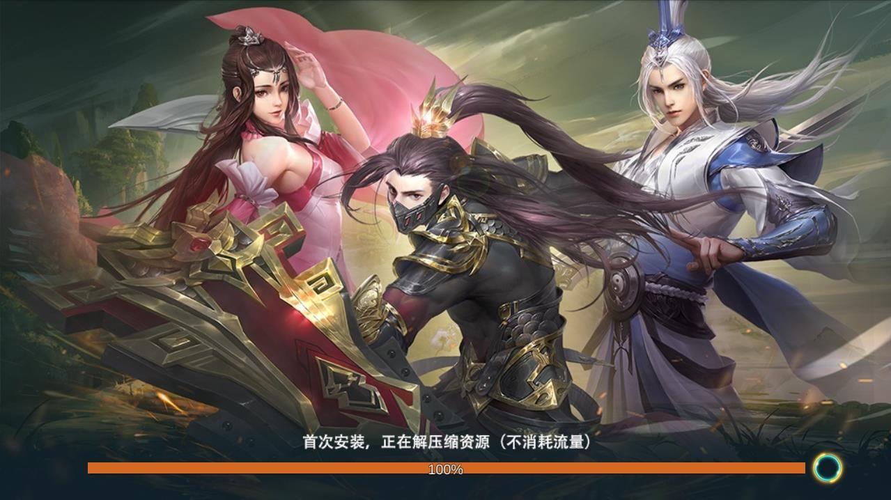 天涯名剑录官方网站下载手机游戏图4: