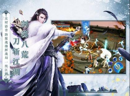 侠客道BT变态版公益服免费下载图2: