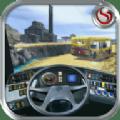 巴士模拟驾驶最新版