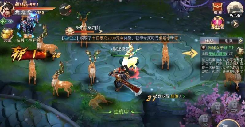 剑化三清手游官网下载最新版图2:
