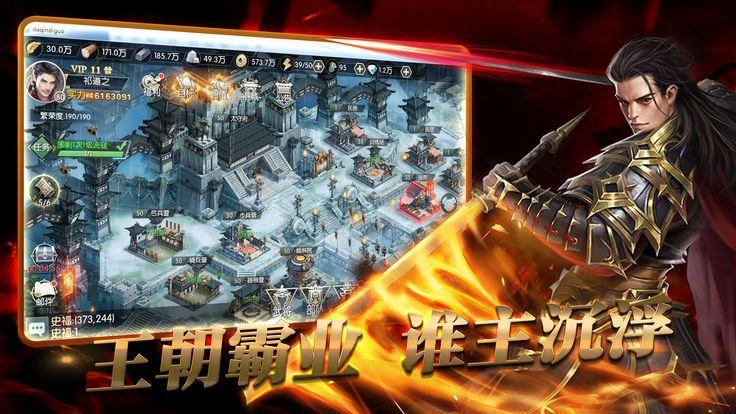 策略国战手游官网预约最新版图2: