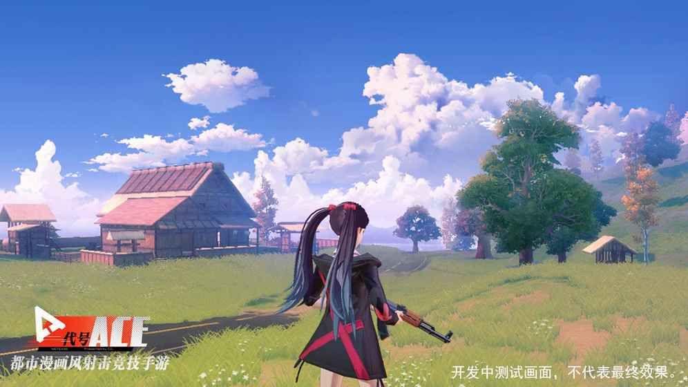 王牌特勤组网易游戏官网下载安卓版图4: