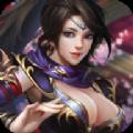 天山剑决官方网站