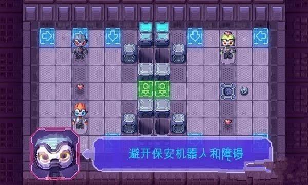 机器人的爱情安卓官方版游戏下载图2:
