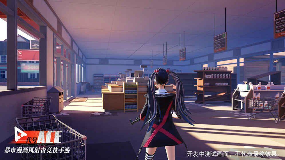 王牌特勤组网易游戏官网下载安卓版图1: