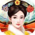 乱世皇妃官网版