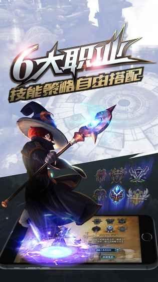 天芒之神手游官方最新安卓版下载安装图4: