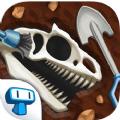 挖恐龙化石游戏汉化版下载 1.5.13
