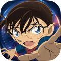 名侦探柯南纯黑的噩梦游戏官方网站下载最新版 V1.0.1