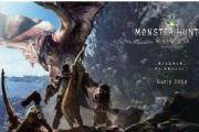 卡普空2018净利润约6.39亿元创历史新高:怪物猎人世界总销量过790万[多图]