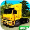 欧洲卡车驾驶模拟