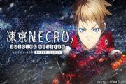 DMM GAMES与Nitroplus共创新作:《冻京Necro 绝命行动》内容曝光[多图]