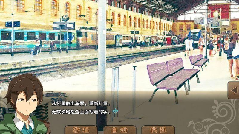 丰裕之角不可思议之物居住的小镇中文汉化版游戏图5: