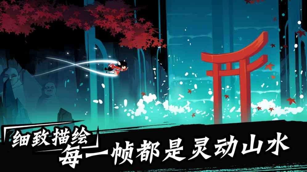 忍者必须死3无限勾玉修改版下载图1: