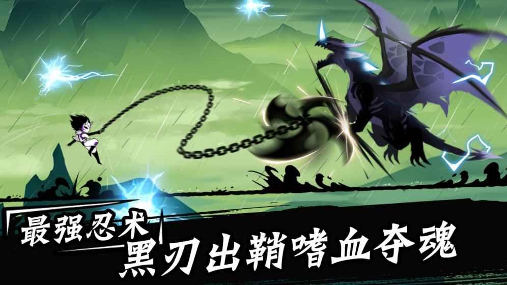 忍者必须死3无限勾玉修改版下载图3: