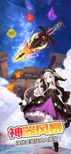 风色大陆官网游戏下载最新版