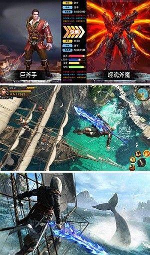 海盗纪元手游官网下载最新版图3: