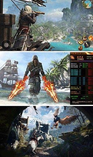 海盗纪元手游官网下载最新版图2: