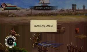 孔明三国传安卓版图2