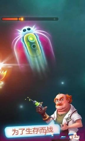 细菌大作战安卓官方版游戏下载图2: