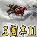 三国志11单机版ios安卓全新移植版中文版下载 v1.0.0