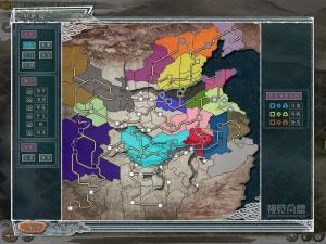 三国志11单机版图3
