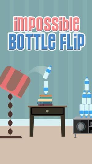 叠瓶子的游戏图1