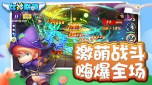 女神联萌官方网站图3