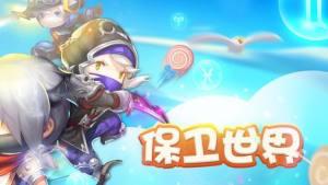 女神联萌官方网站图1