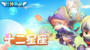 女神联萌官方网站图5