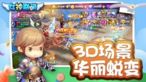 女神联萌官方网站图2