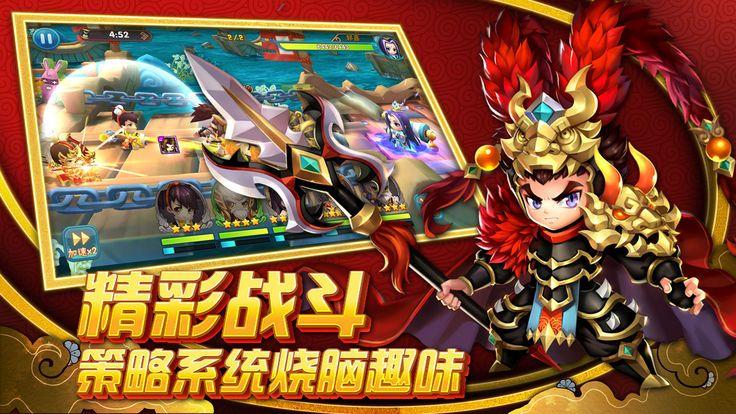 作妖三国手游官网下载最新版图3: